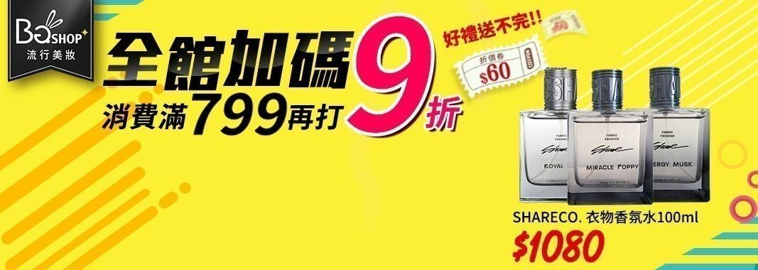 bg shop  04