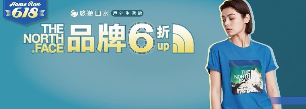 04 悠遊山水