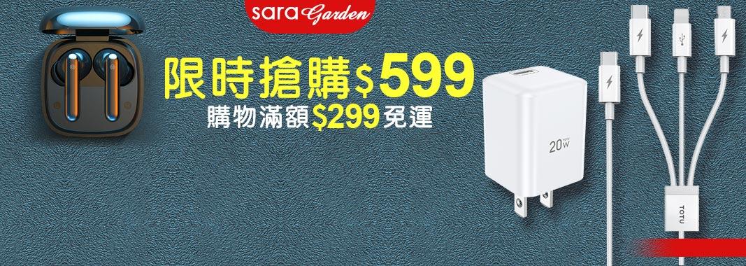 04 Sara Garden