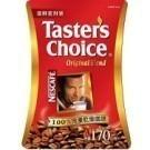 ★精選高級咖啡豆,以先進的冷凍乾燥法製成,香醇潤滑,洋溢道地的美國咖啡