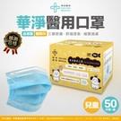 100% 台灣製造,品質保證