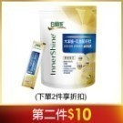 獨家頂級晶鑽配方,添加特別篩選的健康菌株LCW23,促進動蠕動排便順暢,調整體內平衡強化保護力