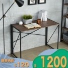 工業簡約風格設計 骨架使用黑色烤漆,觸感光滑。