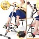 免插電!!手腳同步運動 無障礙空間,椅子隨意配! 多種使用模式(坐姿/臥姿)