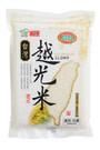 日本越光米原種栽種,層層把關篩選出的優質越光米,米粒晶瑩飽滿,米飯以冷食或熱食皆香Q美味。 咖哩飯