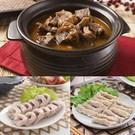【饗城】紅燒羊肉爐,嚴選食材, 【義美食品】採用上等魚漿及台灣 台灣國產豬肉製成