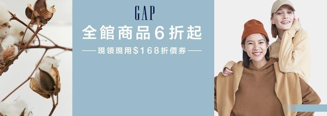 Gap05