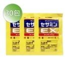三得利 SUNTORY 芝麻明EX 隨身包 30入/組◆德瑞健康家◆