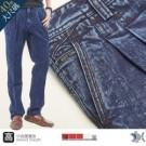 【大尺碼至40腰可穿】  雙打摺穿起來寬鬆舒適 搭配斜插口袋 存取口袋中物方便