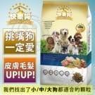 ISO22000 食品安全 ISO9001 品質管理 HACCP 危害管控