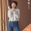 VOL037 小清新配色花朵圖案 鬆緊縮袖小立領造型 簡單杏色款唯美小清新