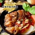 來自台灣的道地美味 祖傳秘製熬煮配方 選用百年傳統手工日曬關廟麵