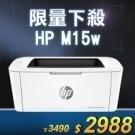 .功能:黑白列印  .每月最大列印量:8,000張 .原廠保固:1年保固