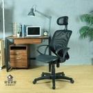 獨立頭枕,可升降可調整角度,全網椅背設計,挺背曲線好舒適,彈力全網坐墊,特級五爪腳架