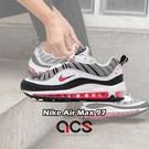 AH6799104 潮流款 球鞋穿搭推薦 復古慢跑鞋 休閒鞋