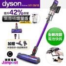 Dyson V11 SV14 animal Motorhead 五吸頭