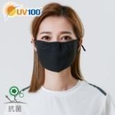 UV100 防曬 抗UV-透氣