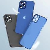 i12 手機殼
