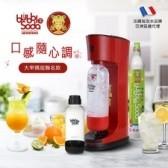 【南紡購物中心】法國Bubbl