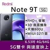 【南紡購物中心】Xiaomi