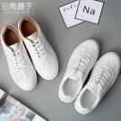 WAFB11小白休閒鞋顏色:白/駝尺寸:35-40