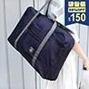 選用聚酯纖維材質 不易掉色 經久耐用 實用容量大 可掛在行李箱拉桿上 輕鬆方便