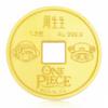 招財福氣隨身戴商品材質:足金黃金總重量:共約0.034兩