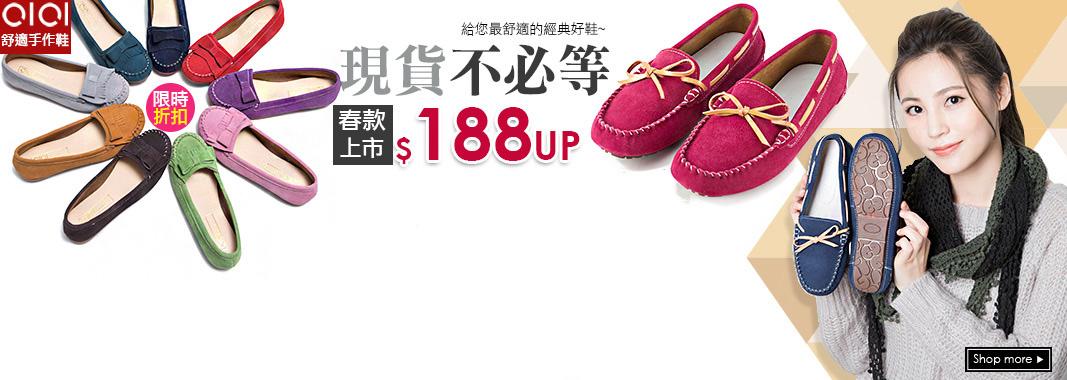 W3-0101shoes