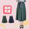 冬 1124【11658】正韓幾何腰帶寬褲穿上即可拉長身高比例