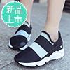 ☆此鞋版正常,依平常尺寸選購!☆適合加襪及腳版較寬的甜心穿著!