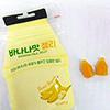 1. 2017南韓最新推出7-11限定款香蕉牛奶軟糖2. 濃郁香蕉牛奶味道,風靡全南韓