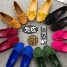 WA206-1(商品偏小,請選大一碼)尺寸:36-40豆豆鞋