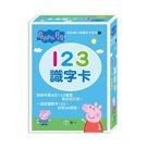 粉紅豬小妹佩佩是一隻很可愛但是有點愛指揮別人的4歲小豬,他和爸爸豬、媽 媽豬還有...