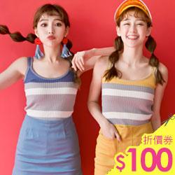042066♦ 雙細肩款式/針織布料/配色設計