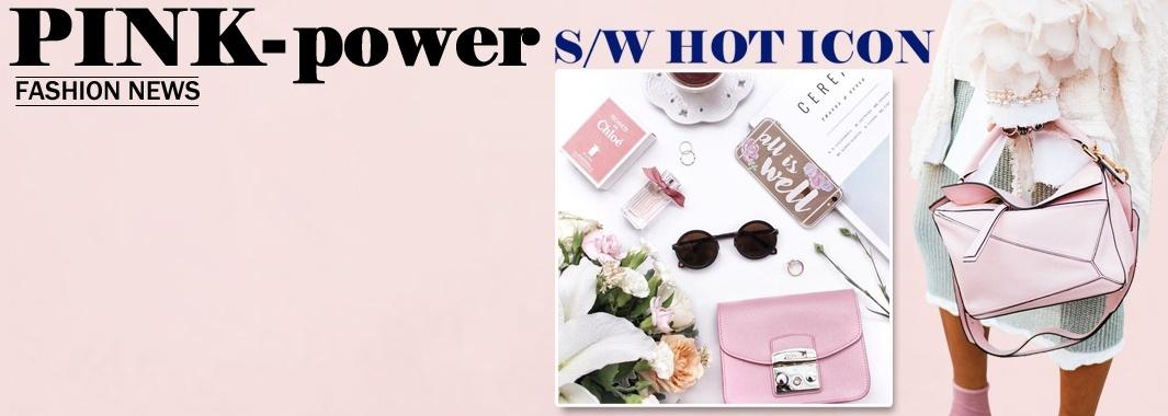 PINK-power $1280起