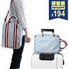 包拉鏈開口 正面一拉鏈袋 內一拉鏈袋  隨身物品攜帶方便 快速分類 還可放入行李箱 馬上帶著GO