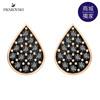 以時尚迷人的梨形設計,搭配現代感十足的密鑲灰色Swarovski水晶,可為裝扮增添深邃光彩。