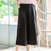 持續熱燒流行的百搭寬褲版型加入口袋設計,提高方便性也創造了隨性休閒Look