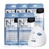 大幅度提升肌膚的含水量酵母萃取,恢復光澤並減少皮膚粗糙羽透水凝膜,貼膚零距離