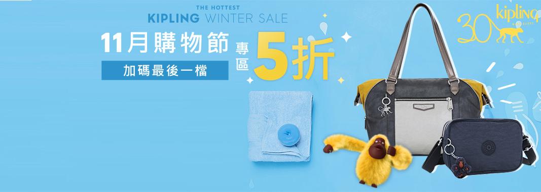 kipling全店5折