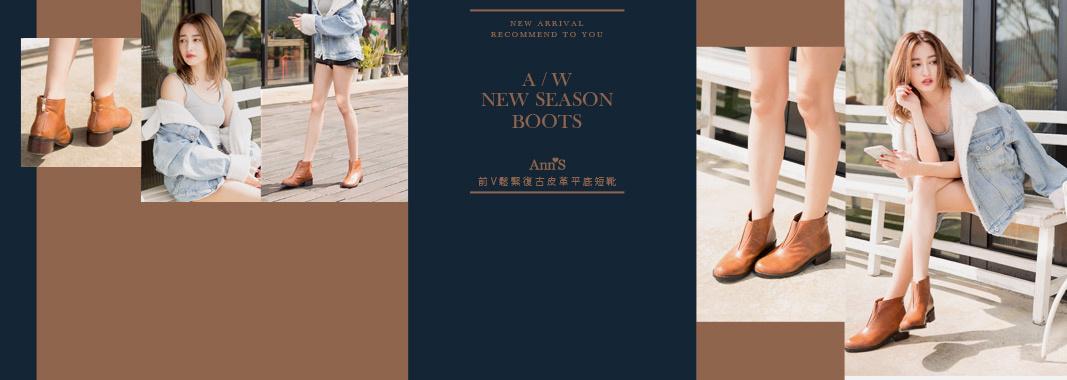 Ann'S短靴新上市