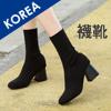 彈性布高跟低筒襪靴