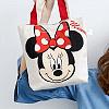 迪士尼正版授權包魔鬼氈黏開口有1內袋,甜美夢幻多種花樣可挑選可用於外出小袋、便當袋等美觀又實用
