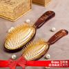 ◆黃金梳大+小 各一隻