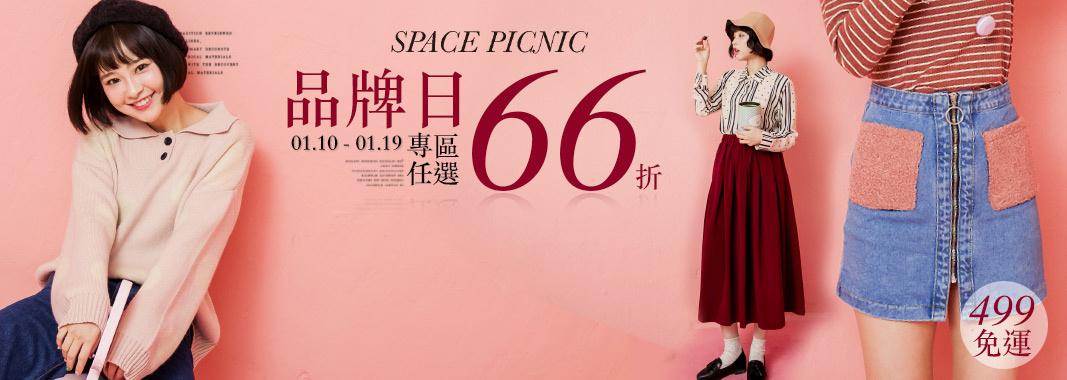 Space Picnic・冬裝任選66折