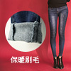 冬 1214【13967】超激瘦貼腿合身牛仔窄管褲 經典時尚的復古刷白造型 內磨毛超溫暖