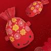 ★魚造型,代表幸福有餘★大人小孩都喜歡的造型袋★春節限定,售完為止★宅配賣場-選擇的日期間出貨