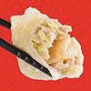 厚實干貝包入水餃的奢華體驗!嚴選干貝與清甜韭黃,海味的鮮甜與蔬菜的清脆交織成山海交響曲!