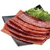 此為組合1(蜜汁肉條1包+蜜汁肉干1包+黑胡椒肉干1包) 如要其他組合價錢不同,請至頁面搜尋