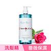胺基酸加強保濕,修復毛躁髮尾豐盈蓬鬆空氣髮,打造3D小臉感無矽靈、無色素、無雌激素溫和洗淨頭皮